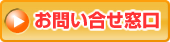 フロントリップ ★色番号塗装発送RC1-2 オデッセイ 【アドミレイション】 オデッセイ アブソルート ODYSSEY RC1/2 車高調 マフラー PartsIsland (H25.11~) DEPORTE フロントハーフスポイラー:PartsIsland 専用工場で塗装後、発送する新サービス RC1-2 ODYSSEY フロントリップ ADMIRATION